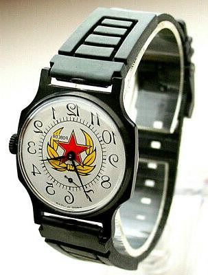 Army Red Dial Mechanical Mens 1980s Pobeda