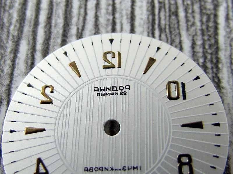 Vintage Russian Dial