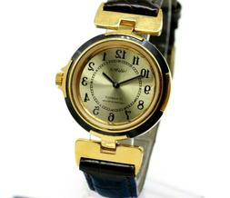 New Vintage Russian Womens Chaika Chajka 1601A Retro mechani