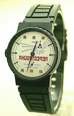 NOS New CCCP Russian USSR NEPECTPOUKA Dial Mechanical Mens W