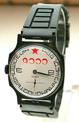 NOS New CCCP Russian USSR Red Star Dial Mechanical Mens Watc