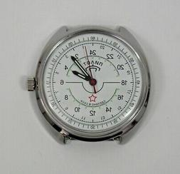Russian Mechanical watch 24 hr dial PILOT  #0643